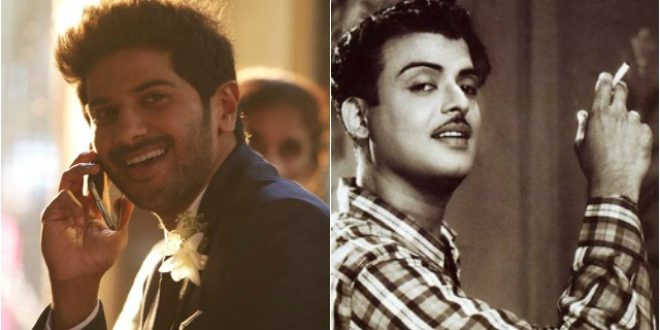 Dulquer Salmaan As Gemini Ganesan In Savitri Biopic: First Song From Dulquer Salmaan's Mahanati To Be Released